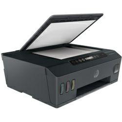 HP Smart Tank 515 All-in-One pisač, A4, 11/5 str/min, 256 MB, 4800×1200 DPI, USB/LAN/WiFi/BT