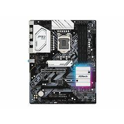 ASROCK Z590 Pro4 LGA1200 ATX MB